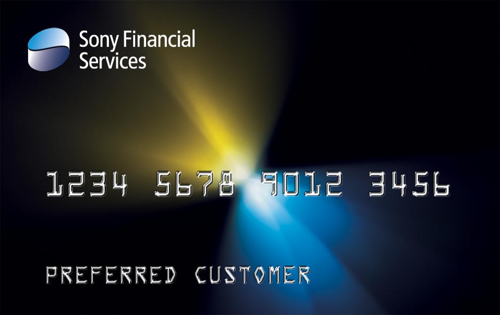Sony Financial $2000