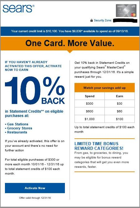 Sears 10 Cash Back Offer On Grocery Gas Restau