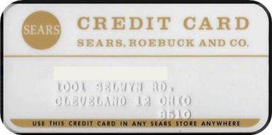 Sears late 1960s.jpg